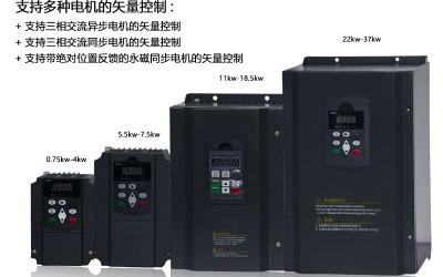 变频器保养的物理环境与电气环境