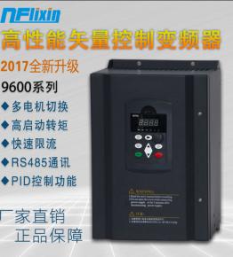 变频器对电机的十种保护措施