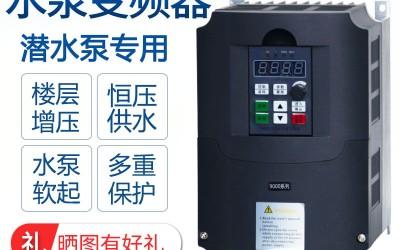 南方利鑫水泵变频改造接线调试,问题分析